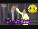 kaminari_game