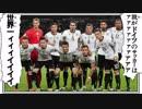 【世界王者】 ドイツ代表  2018W杯 欧州予選&コンフェデ 全ゴール