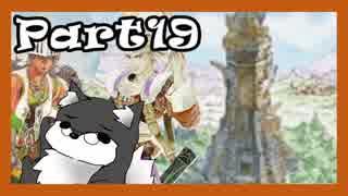 【実況】 サガフロンティア2 を初見プレイ #19