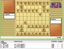 気になる棋譜を見よう1168(天野宗歩 対 大橋宗珉)