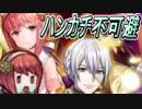 【実況】FEヒーローズ ハロウィンガチャ 秋のサクラ大収穫祭 ④