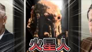 【HoI4】知り合い達と本気で火星人と戦ってみたpart1【マルチ実況】