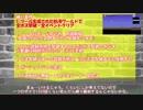 【Terraria】枯渇したEx世界でハードコア縛りプレイ Part0