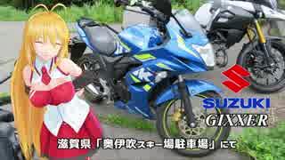 【NM4-02】弦巻マキと名所探訪 part.70「