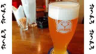 ゆるりおへんろ 歩き旅 番外ビール編(7)
