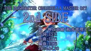 【ニコカラ】2nd SIDE【off vocal】