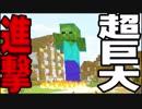 【Minecraft実況】#4「け~んじ君