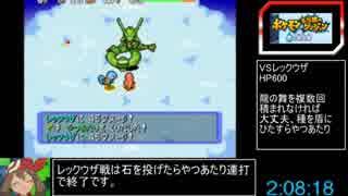 【RTA】ポケモン不思議のダンジョン 青の救助隊 Any% 2:17:10 part5/5
