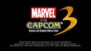 対戦動画(MARVEL_vs_CAPCOM3)1