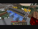 【Minecraft】 方向音痴のマインクラフト Season6 Part63 【ゆっくり実況】