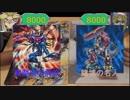 【闇のゲーム】灰テンションデュエル!EXTURN17 東京遠征・ゲ...