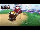 【第15回】WUGちゃんが『スーパーマリオ オデッセイ』をプレイ!!