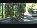 【ヨサクから】北九州から憧憬の路に行った動画⑥【まっすぐゴー!】