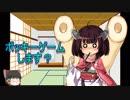 【ゆっくり&きりたん】ドラクエⅢを息抜きプレイ part08