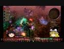 【grim_dawn】DLCでペットビルドゆっくり垂れ流し part8
