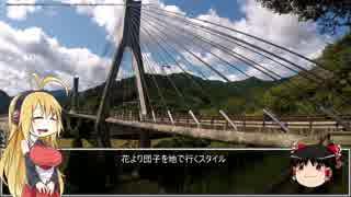 【NM4-02】徒然ツーリング部 part.5 「お