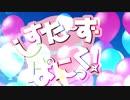 【シノビガミ】 第三梟帝國TRPG『しすたーず・ぱにっく!』part1