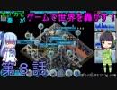 セイカと葵がゲームで世界を轟かす! 第8話【Mad Games Tycoon実況】