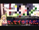 """京町セイカ(23歳未婚)が""""住所不定無職""""になった理由/終末線069話"""