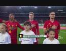 FULL前半 ≪親善試合≫  ベルギー vs メキシコ (2017年11月10日)