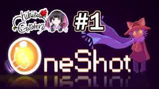 石黒千尋のOneShot #1