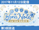 【第3回】 優木かな KANANOTE on the radio