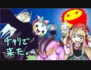 【ポケモンSM】アラカルト!Part1.5 箸やすめ - マルチ編【ゆっくり実況】