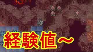 【実況】思考雑魚っぱがやるファイアーエムブレム 聖魔の光石  part44