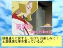 フィーリア王女とふたりはプリキュアSplash☆Star~676