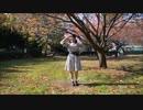 【teamCattleya】恋空予報【踊ってみた】