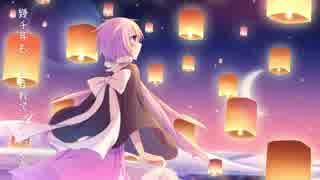 【結月ゆかり 純】 魔法の夜 【オリジナ