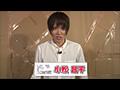 【公式】社員メッセージ:小松昌平―第7回『K4カンパニー』