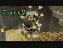 『Minecraft』黄昏の世界でサバイバル Part2 【ゆっくり実況】