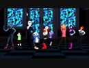 【MMDUndertale】皆で威風堂々【地下世界は笑っtale】