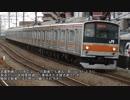 【迷列車で行こう】中央線沿線編 第4回 「相も変わらず」