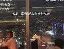 『旅部22 ベトナムへ行く』二日目 7/9 横山緑、総師範KSK、ア...