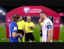 W杯行くのは?≪2018W杯欧州予選≫ [プレーオフ:第2戦] ギリシャ vs クロアチア