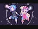 【UTAUカバー曲】StargazeR【気球音アイコ & Ariella】