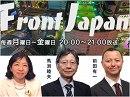 【Front Japan 桜】アメリカの力を見せつけたトランプ大統領のアジア歴訪 / 映画館は映像よりも音が重要だった~「CINEMA Chupki TABATA」 その後[桜H29/11/13]