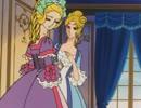 ベルサイユのばら 第15話 カジノの伯爵夫人