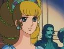 ベルサイユのばら 第16話 母、その人の名は…?