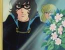 ベルサイユのばら 第26話 黒い騎士に会いたい!