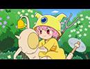 魔法陣グルグル 第18話「咲け!花の国!」