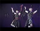 姫神CRISIS「時空の花」【OFFICIAL LIVE M
