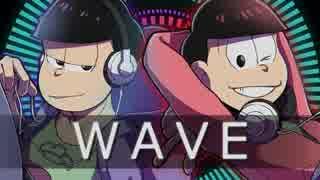 【おそ松さん人力】パーカーでW.A.V.E-Remix version-【手描きPV】