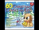 Carol Of The Bells ~ The Countdown Kids ~