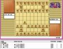 気になる棋譜を見よう1171(近藤五段 対 木村九段)