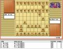 気になる棋譜を見よう1172(三浦九段 対 藤井九段)