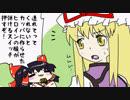 【東方手書きショート】ブチギレ!!れいむちゃん☆593