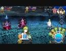 Fate/Grand orderを実況プレイ 英霊剣豪七番勝負part33